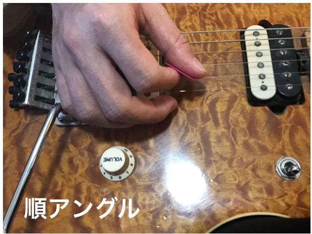 エレキギター初心者講座 ピックの持ち方と弾き方